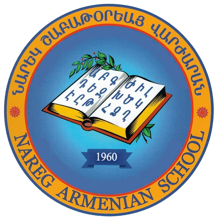 Nareg Armenian Saturday School
